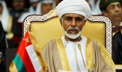 مات السلطان قابوس ومعه ماتت دبلوماسية نزع فتيل الأزمات