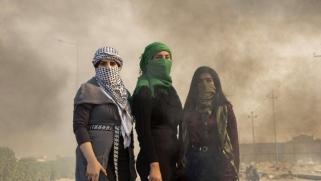 المتظاهرون في العراق ربحوا ثالوث الحب والحرية وكسر المحرمات