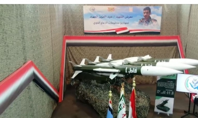 إندبندنت: الغرب يستطيع وقف حرب اليمن لكنه يبقيها لمكاسب اقتصادية