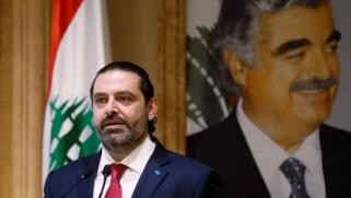 الأعاصير الإقليمية تدفع بالحريرية السياسية إلى الهامش