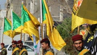 واشنطن تشهر سلاح العقوبات في وجه حزب الله العراقي
