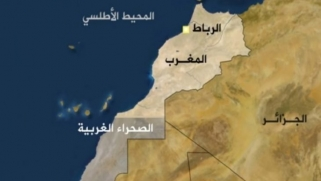 المغرب وإقليم الصحراء.. استراتيجية التغيير