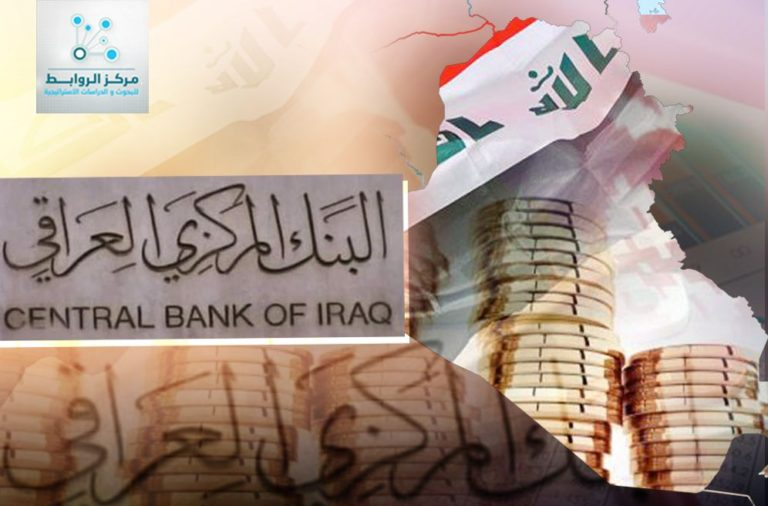 Currency auction over burden the Iraqi economy