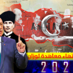 Can Turkey renovate its empire by the end of the Treaty of Lausanne 2023…