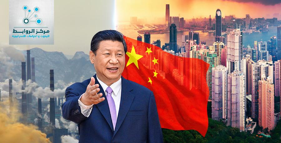 China budges America economically … 2018
