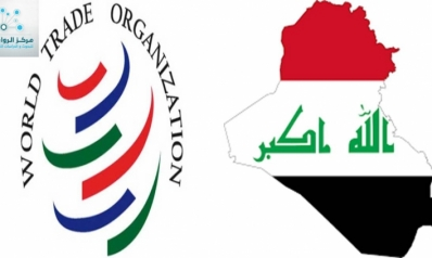 Iraq and the World Trade Organization: Between the ambition of accession and the reality of the economy,