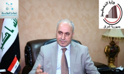 Iraqi planning implements a development strategy to build the state
