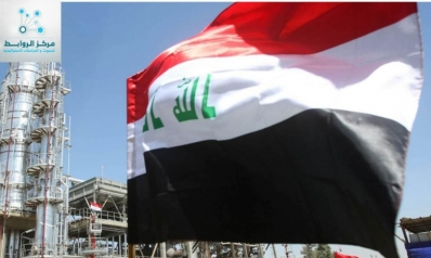 The Iraqi Ministry of Oil… Attracts international investment companies