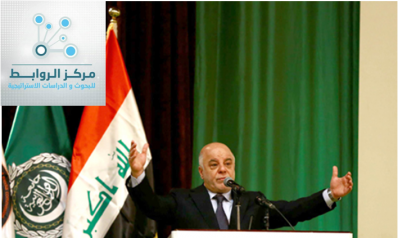 Conference of donors: Arab support for the stability and reconstruction of Iraq