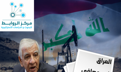 Al-Luaibi: Iraq ranks among gas exporting countries