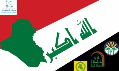 The image of the Iraqi religious parties in the upcoming elections