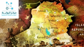 America is preparing for a geopolitical war beyond the borders of Iraq