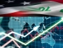 """Who will be subject to the other …politics or economy """"America and Iraq as a model"""""""