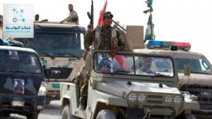 """The biggest files of corruption in Iraq, """"The seizure of militias and parties on state property   """""""