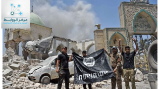 The remnants of the terrorist ISIS in Iraq… The game of hit and run… The beginning or the end?!