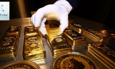 Gold … safe haven from the specter of global slowdown