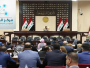 The formation of the government … Iraq's continuing dilemma