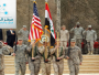Cancel the agreement … Iraq is moving towards the unknown