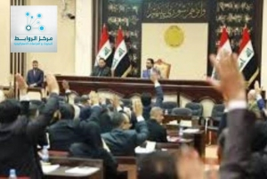 Iraq's return to the seventh item and international sanctions, in favor of whom?!