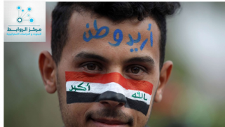 "The ""Sunni"" region of Iraq in the context of the American-Iranian conflict"