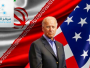 The Iranian Political Ceiling and the US Response