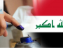 Iraqi Elections and International Observation