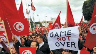 Political Crisis in Tunisia: U.S. Response Options