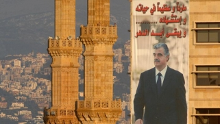 In Lebanon, the Wheels of Justice Do Not Grind