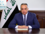 Iraq Conferences: Al-Kazemi and the Diplomacy of Regional Opening
