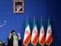 Iran's War Within