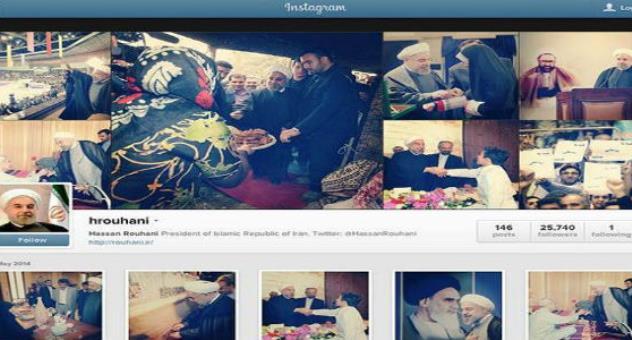 """إنترنت """"طبقي""""؟: دلالات الجدل حول استخدام موقع """"انستجرام"""" في إيران"""