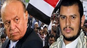 الموقف الإيراني من تطورات اليمن: وجهة نظر إيرانية