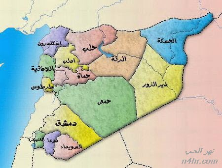 "توطين ""داعش"" في سوريا!"