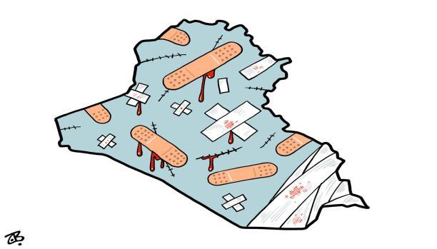 العراق.. من أجل حفنة مليارات