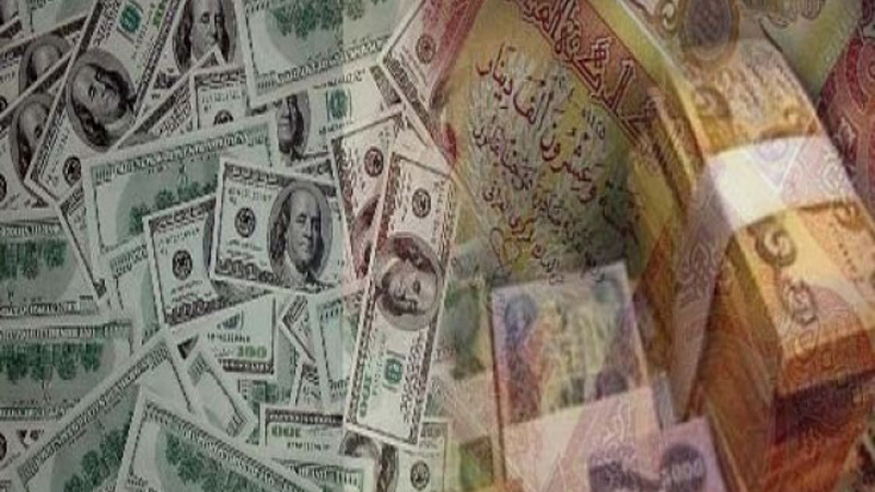 Iraqi Economy - Puzzle between corruption and float currency