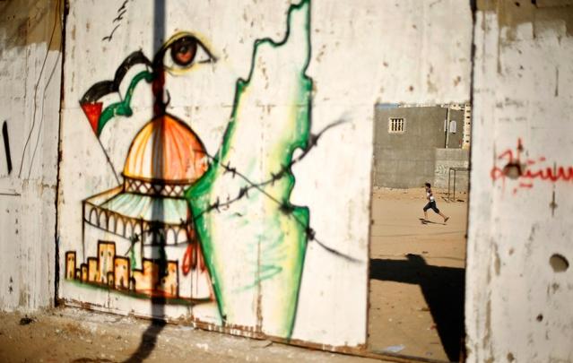 الآراء الفلسطينية البعيدة المدى بشأن إسرائيل: دولتان الآن وواحدة في وقتٍ لاحق؟