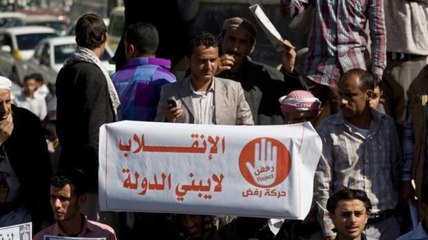 المدخل إلى تسوية الأزمة اليمنية