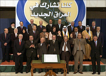 العراق بلاد تتناثر فيها أراض مستقطعة وأخرى متنازع عليها