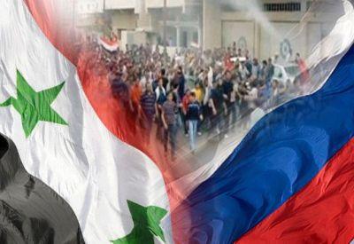 مشكلة روسيا مع سورية
