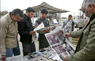 صحف عراقية: إحياء يوم الشهيد وانتقاد ثقافة العنف والفتن والخلافات بين بغداد وأربيل