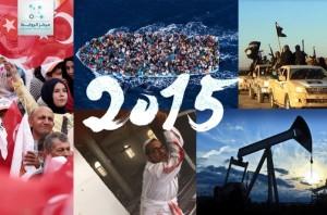 2015 WORLD-ISIS
