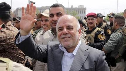 الإصلاح الاقتصادي في العراق للعام 2016