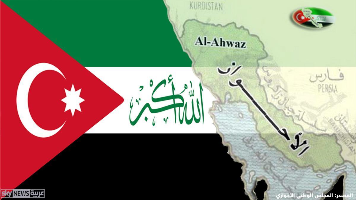 إيران وتغيير ديموغرافيا الأحواز