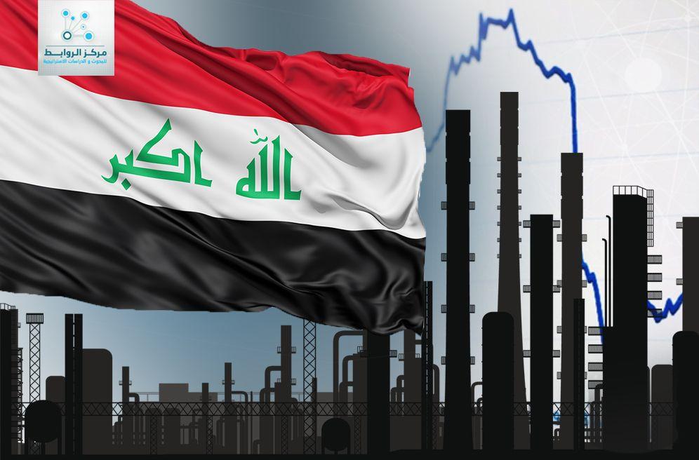 العراق يعيش  أقسى أزماته