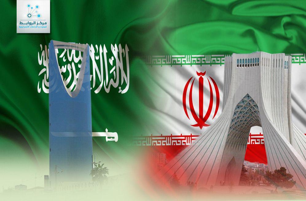 المملكة العربية السعودية وإيران…الحرب الباردة الثالثة