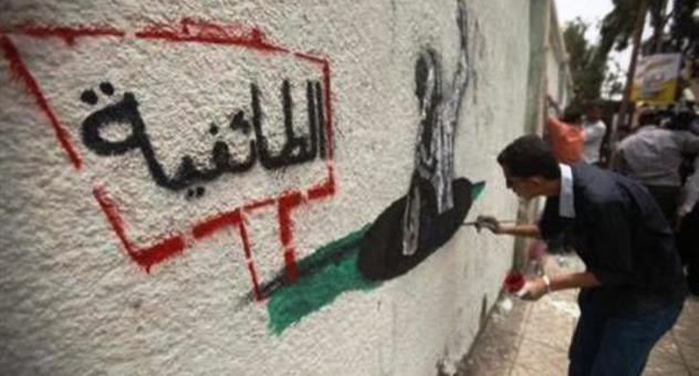 التفكك القادم: مستقبل الدولة العربية في ظل تصاعد الصراعات الطائفية