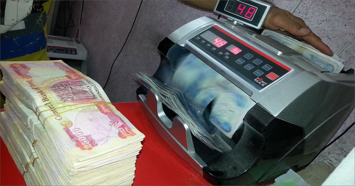 دور القطاع المصرفي العراقي في النشاط الاقتصادي