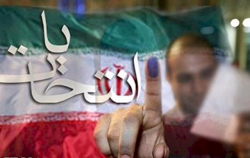 كي يكون للانتخابات الإيرانية معنى