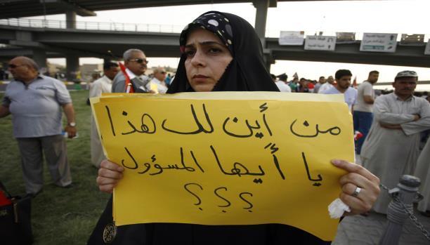 حيتان الفساد تبتلع العراق
