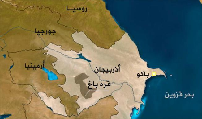 النزاع بين أذربيجان وأرمينيا والموقف التركي